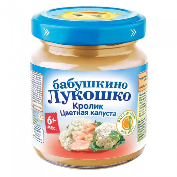 Бабушкино лукошко Пюре Кролик и цветная капуста с 6 мес., 100 г