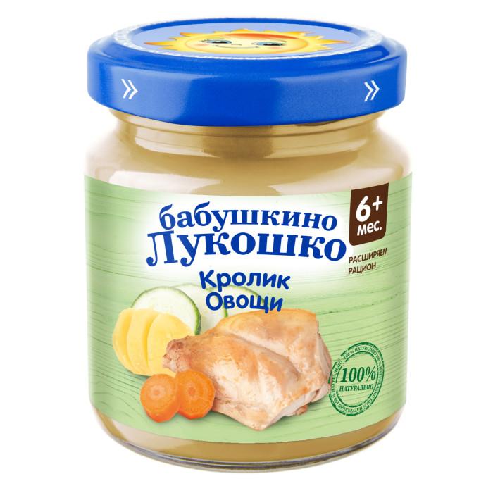 Бабушкино лукошко Пюре Кролик и овощи  с 6 мес., 100 г
