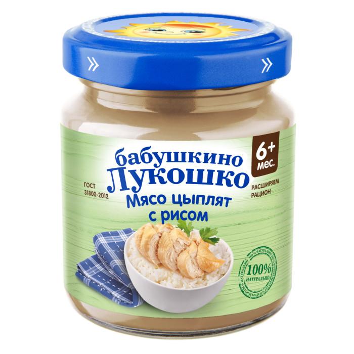 Бабушкино лукошко Пюре Мясо цыплят с рисом с 6 мес., 100 г