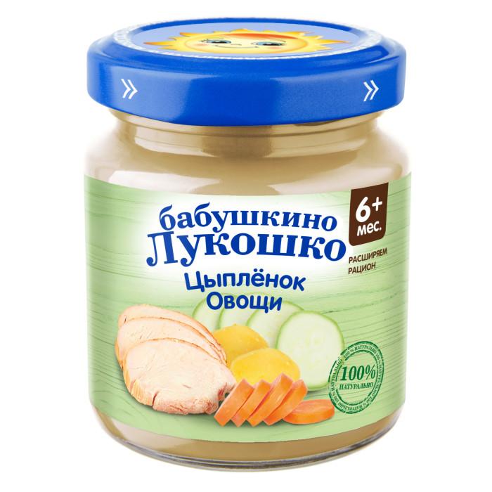 Пюре Бабушкино лукошко Пюре Цыпленок и овощи с 7 мес., 100 г