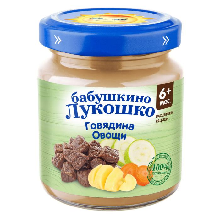 Бабушкино лукошко Пюре Говядина и овощи с 7 мес., 100 г