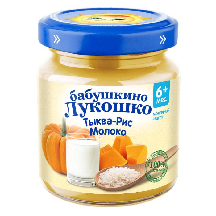 Бабушкино лукошко Пюре Тыква, рис, молоко с 5 мес., 100 г