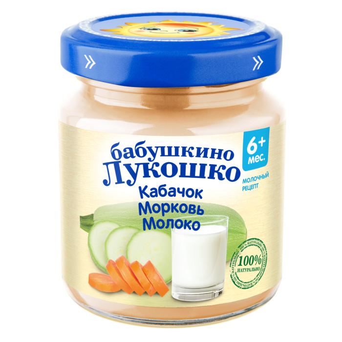 Бабушкино лукошко Пюре Кабачок, морковь, молоко с 5 мес., 100 г