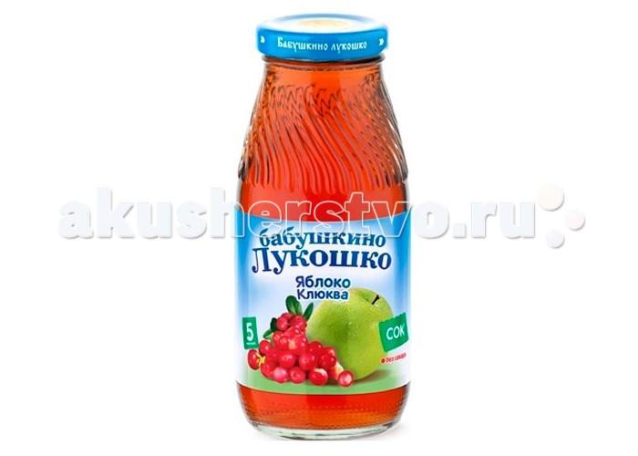 Бабушкино лукошко Сок Яблоко, клюква осветленный с 5 мес., 200 мл