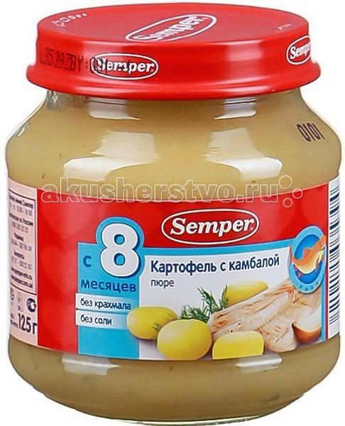 Semper ���� ��������� � �������� � 8 ���., 125 �