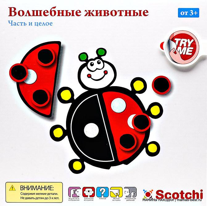 http://www.akusherstvo.ru/images/magaz/im27711.jpg
