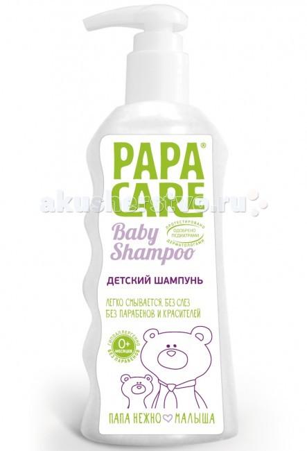 Papa Care ������� ������� 250 ��