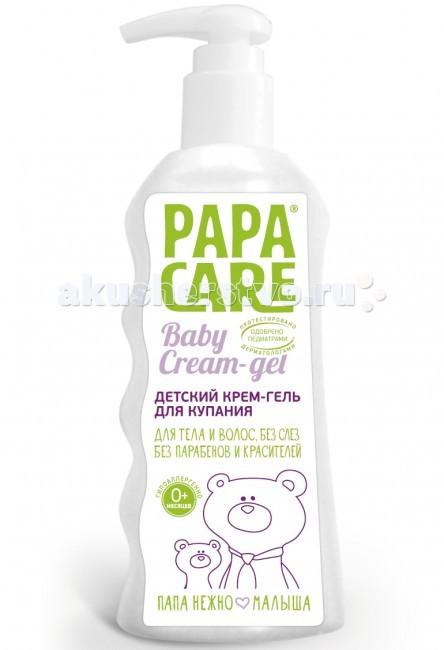 Papa Care Крем-гель для купания 250 мл