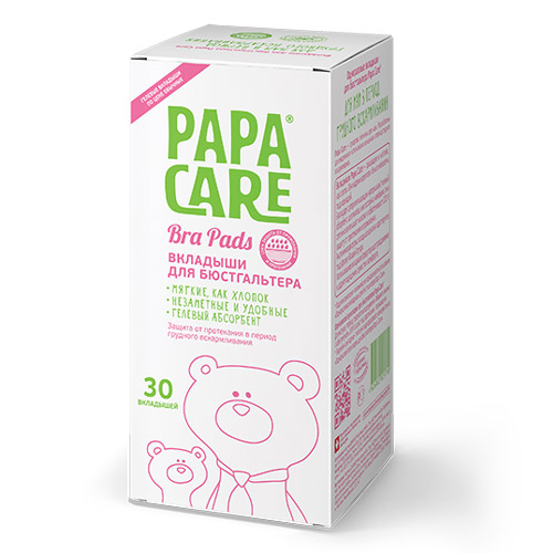 Papa Care Вкладыши для бюстгальтера 30 шт.Вкладыши для бюстгальтера 30 шт.Гелевые вкладыши для бюстгальтера для мам Papa Care в период грудного вскармливания – благодаря супервпитывающему составу (гелевый абсорбент, целлюлоза, многослойная мембрана) они надежно впитывают и обеспечивают 100% защиту от протекания и промокания.   Вкладыши изготовлены из высококачественных натуральных волокон с дышащим покрытием. Мягкий, нежный, гипоаллергенный состав материала не вызывает раздражения кожи, дарит ощущение сухости и комфорта, анатомический дизайн идеально адаптирует вкладыш под индивидуальную форму груди.  Действие крема: прекрасно впитывают и удерживают лишнюю жидкость защищают одежду от промокания 100% защита от протекания и промокания мягкие как хлопок супервпитывающий состав(гелевый абсорбент, целлюлоза, многослойная мембрана) надежная фиксация незаметны под одеждой.  Количество: 30 шт.<br>