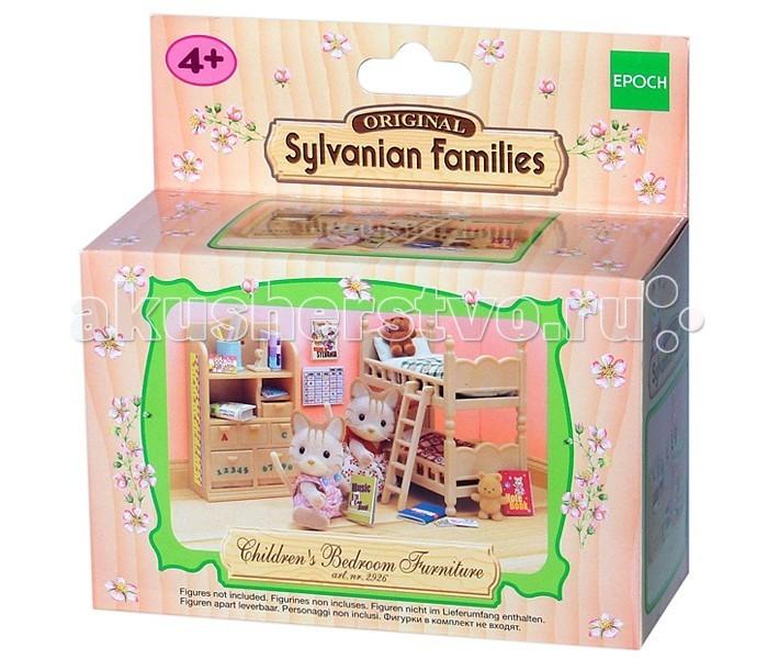 Sylvanian Families Игровой набор Детская комната 2926