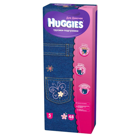 Huggies ����������-������� ��� ������� ����� ���� 5 (13-17 ��) 48 ��.
