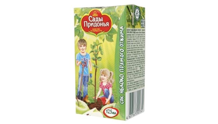 Сады Придонья Сок Яблочный прямого отжима с 3 мес., 125 мл