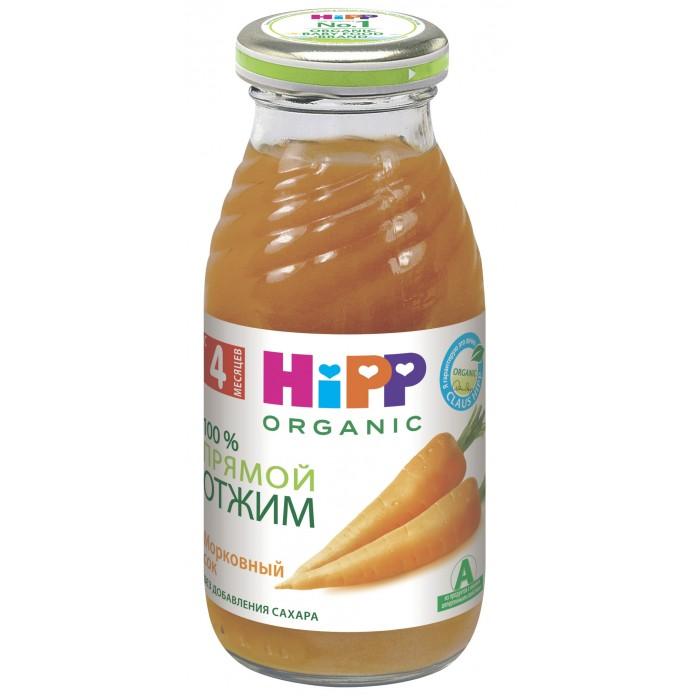 Соки и напитки Hipp Акушерство. Ru 63.000