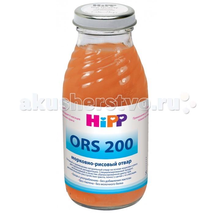 Hipp Отвар Морковно-рисовый с 4 мес., 200 млОтвар Морковно-рисовый с 4 мес., 200 млОтвар Hipp морковно-рисовый используется для питья ребенку грудного и младшего возраста в случае поноса и обезвоживания (т.е. для оральной регидратации). Его действие основано на способности оптимально компенсировать потери воды, минеральных веществ и калорий.  Состав: вода, морковь, рис, глюкоза, соль, цитрат натрия (95 мг/100 мл), цитрат калия (66 мг/100 мл), лимонная кислота  Характеристики: рекомендуемый возраст: c 4 месяцев сбалансированный углеводно-солевой раствор лечебное действие основано на способности восполнять потери жидкости, минеральных солей и калорий при расстройствах пищеварения, которые сопровождаются поносом и рвотой не содержит лактозу, молочный белок и глютен отличается от других подобных средств наличием морковного пектина и рисовой муки, что повышает питательную ценность продукта, способствует восстановлению слизистой оболочки желудочно-кишечного тракта, закреплению стула и более быстрому выздоровлению ребенка приятен на вкус удобен в использовании<br>