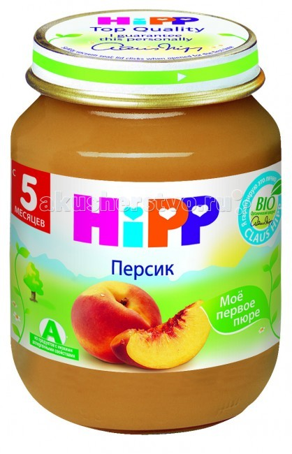 Hipp ���� ������ � 4 ���., 125 �