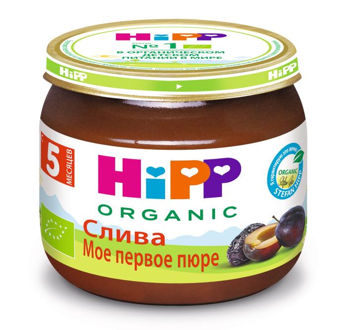 Hipp ���� ����� � 4 ���., 80 �