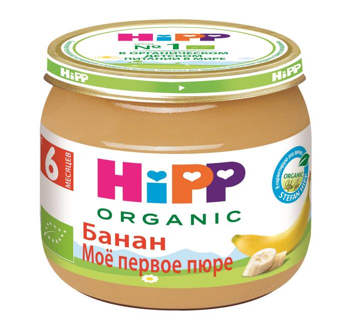 Hipp Пюре Банан с 6 мес., 80 гПюре Банан с 6 мес., 80 гПюре Hipp банановое обогащено витамином С.   Бананы не только богаты витаминами С, группы В, А, Е и минеральными веществами (особенно калием), но и содержат много клетчатки и пектиновых веществ. Бананы практически никогда не вызывают аллергических реакций, поэтому могут вводиться в качестве первого фруктового прикорма. Эти плоды помогают малышам при диарее и насыщают организм необходимым количеством калия.  Состав: пюре банановое (органический продукт), сок лимонный концентрированный, витамин С  Характеристики: рекомендуемый возраст: с 6 месяцев изготовлено из органических компонентов не содержит генетически модифицированных организмов не содержит красителей, консервантов, искусственных ароматизаторов без сахара слабит стул<br>
