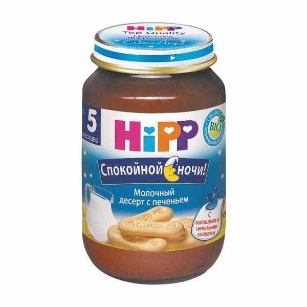 Hipp Молочный десерт с печеньем Спокойной ночи с 5 мес., 190 гМолочный десерт с печеньем Спокойной ночи с 5 мес., 190 гМолочный десерт Hipp с печеньем Спокойной ночи в баночке, полностью готовый к употреблению. Можно использовать как в холодном, так и в теплом виде. Сытный и питательный, поэтому, получив такой десерт на ужин, ребенок будет спокойнее спать всю ночь.  Пюре на молочно-зерновой основе для питания детей раннего возраста. Органический продукт. С кальцием для правильного формирования костей. Богат витамином В1. Продукт на молочно-зерновой основе, идеально сбалансированный для Вашего малыша.   Состав: молочная смесь (молоко 33%, вода, обезжиренное молоко 18%, масло из зародышей кукурузы), печенье 6% (пшеничная мука, глюкозный сироп, цельное молоко, растительное масло), вода, сахар, рисовый крахмал, цельные злаковые хлопья 1% (пшеница, пшеница спельта, овес), карбонат кальция, витамин В1   Характеристики: рекомендуемый возраст: с 5 месяцев изготовлено из органических компонентов не содержит генетически модифицированных организмов не содержит красителей, консервантов, искусственных ароматизаторов<br>