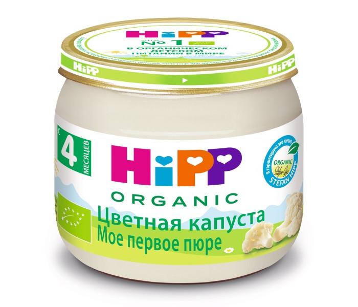 Hipp Пюре Цветная капуста с 4 мес., 80 гПюре Цветная капуста с 4 мес., 80 гПюре Hipp Цветная капуста благодаря процессу деликатной тепловой обработки, температура и время которой выбираются очень аккуратно, HiPP гарантирует максимум безопасности, а также сохранение оптимального соотношения питательных веществ и сбалансированного вкуса овощных пюре. Строго контролируется на отсутствие вредных веществ. HiPP. Мое первое пюре – Вы можете быть уверены, что получаете от природы все самое лучшее.  Состав:  вода, цветная капуста (органический продукт), мука рисовая грубого помола, крахмал рисовый  Характеристики: рекомендуемый возраст: с 4 месяцев изготовлено из органических компонентов не содержит генетически модифицированных организмов не содержит красителей, консервантов, искусственных ароматизаторов без сахара  Энергетическая ценность на 100 г: 31 ккал. Пищевая ценность на 100 г: белок - 0,8 г, углеводы - 6,3 г, пищевые волокна - 0,8 г, жир - не менее 0,1г, калий - 70-81 мг.<br>