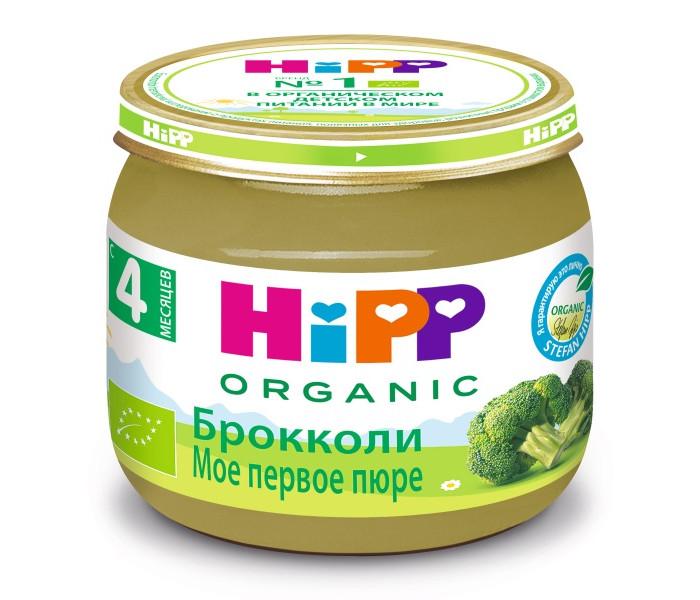 Hipp Пюре Брокколи с 4.5 мес., 80 гПюре Брокколи с 4.5 мес., 80 гПюре Hipp Брокколи благодаря процессу деликатной тепловой обработки, температура и время которой выбираются очень аккуратно, HiPP гарантирует максимум безопасности, а также сохранение оптимального соотношения питательных веществ и сбалансированного вкуса овощных пюре. Строго контролируется на отсутствие вредных веществ. HiPP. Мое первое пюре – Вы можете быть уверены, что получаете от природы все самое лучшее.  Состав:  вода, брокколи (органический продукт), мука рисовая грубого помола  Характеристики: рекомендуемый возраст: с 4.5 месяцев изготовлено из органических компонентов не содержит генетически модифицированных организмов не содержит красителей, консервантов, искусственных ароматизаторов без сахара  Энергетическая ценность - 32 ккал. Пищевая ценность на 100 г продукта: белок - 1,4 г, углеводы - 5,5 г, жиры - не менее 0,1 г, пищевые волокна - 1,3 г, калий - 108-146 мг.<br>