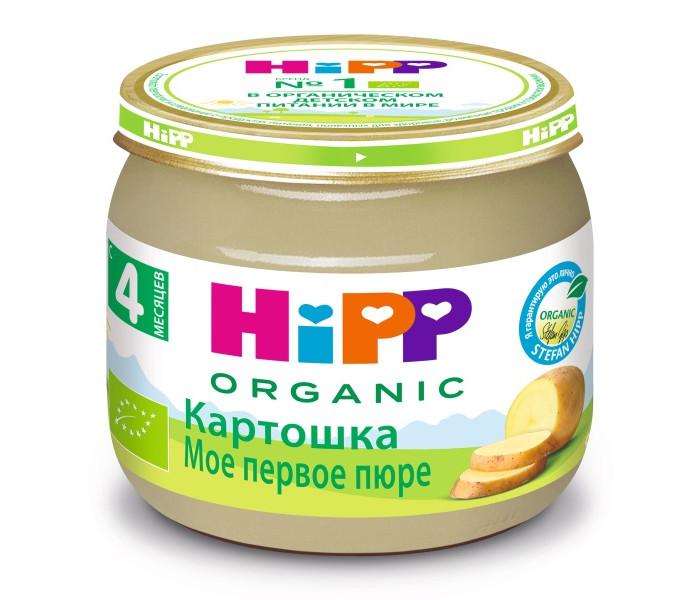 Hipp Пюре Картошка с 4.5 мес., 80 гПюре Картошка с 4.5 мес., 80 гПюре Hipp Картошка благодаря процессу деликатной тепловой обработки, температура и время которой выбираются очень аккуратно, HiPP гарантирует максимум безопасности, а также сохранение оптимального соотношения питательных веществ и сбалансированного вкуса овощных пюре. Строго контролируется на отсутствие вредных веществ. HiPP. Мое первое пюре – Вы можете быть уверены, что получаете от природы все самое лучшее.  Состав:  вода, картофель (органический продукт)  Характеристики: рекомендуемый возраст: с 4.5 месяцев изготовлено из органических компонентов не содержит генетически модифицированных организмов не содержит красителей, консервантов, искусственных ароматизаторов без сахара  Энергетическая ценность - 47 ккал. Пищевая ценность на 100 г продукта: белок - не менее 0,9 г, углеводы - 10,0 г, пищевые волокна - 1,3 г, калий - 104-140 мг.<br>