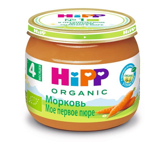 Hipp Пюре Морковь с 4.5 мес., 80 г