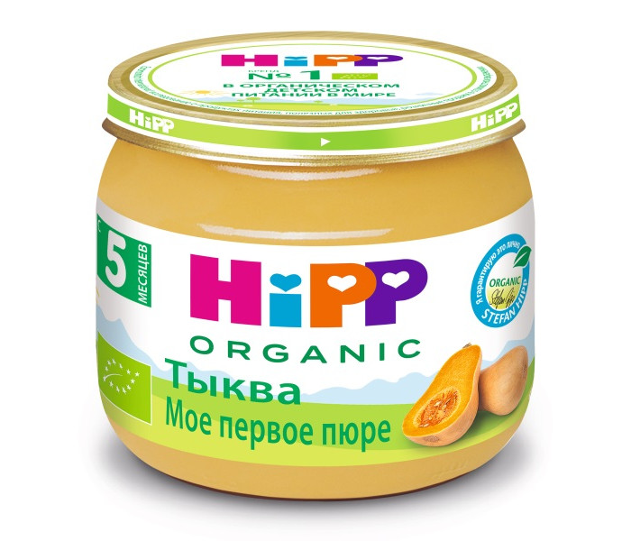 Hipp ���� ����� � 5 ���., 80 �