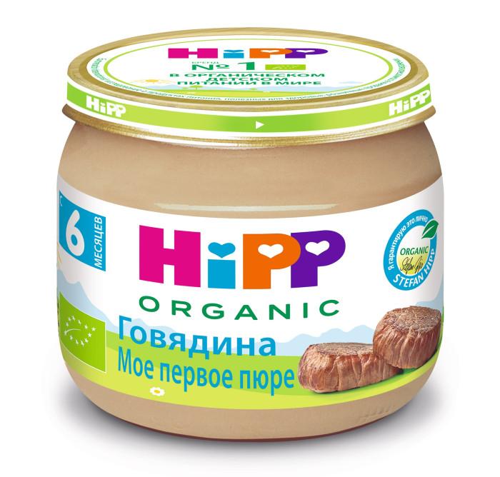 Hipp ���� �������� � 6 ���., 80 �