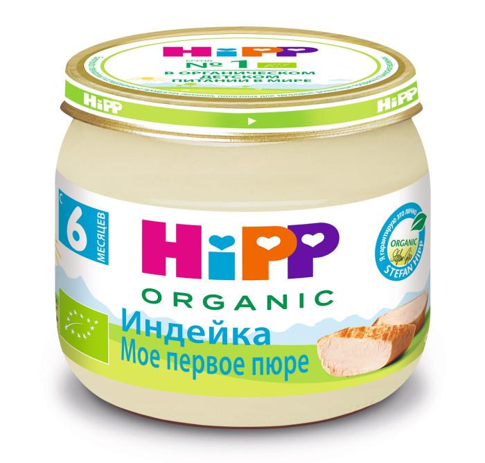 Hipp Пюре Индейка с 6 мес., 80 гПюре Индейка с 6 мес., 80 гПюре Hipp Индейка нежное, приятное на вкус. Без добавления соли. Используется самостоятельно как мясное суфле или вместе с овощным пюре. Для более старших детей используется как мясной паштет для намазывания на хлеб.  Индейка важна как ценный источник белка, необходимого для роста, ведь в возрасте до года особенно активно формируется организм ребенка. Мясо индейки содержит большое количество полезных веществ: витаминов группы В, аминокислот, фосфора, железа в легкоусвояемой форме, необходимых для полноценной работы нервной системы, формирования костной и мышечной системы, зрения. По сравнению с другими видами мяса птицы, индейка богата витаминами А, Е, РР в ней очень низкое содержание холестерина. Мясное пюре HiPP обогащено органическим растительным маслом - источником ценных Омега-3 и Омега-6 жирных кислот, необходимых для здорового формирования и функционирования нервной системы и зрения малыша.  Состав:  мясо индейки (органический продукт)(40%), вода, рис, лук   Характеристики: рекомендуемый возраст: с 6 месяцев изготовлено из органических компонентов не содержит генетически модифицированных организмов не содержит красителей, консервантов, искусственных ароматизаторов без сахара<br>