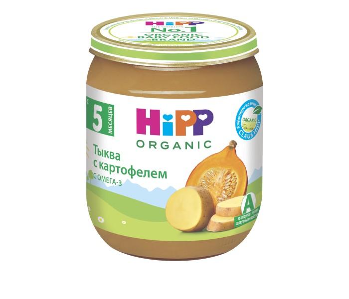 Hipp Пюре Тыква с картофелем с 5 мес., 125 гПюре Тыква с картофелем с 5 мес., 125 гПюре Hipp Тыква с картофелем - овощное пюре для грудных детей, это полезное дополнение в рационе питания ребенка. Содержит минеральные вещества и микроэлементы, а также балластные вещества, которые являются природными регуляторами пищеварения ребенка.  Органический продукт. Для здорового и сбалансированного питания Вашего малыша: без добавления крахмала, без добавления соли, без глютена, без молочного белка, без консервантов, красителей и ароматизаторов, без ГМО, щадящий режим производства для лучшего качества и вкуса.  Состав:  тыква печеная (органический продукт), картофель (органический продукт)   Характеристики: рекомендуемый возраст: с 5 месяцев изготовлено из органических компонентов не содержит генетически модифицированных организмов не содержит красителей, консервантов, искусственных ароматизаторов без добавления соли/ с низким содержанием натрия  Энергетическая ценность - 41 ккал. Пищевая ценность на 100 г продукта: белок не менее - 0,9 г, углеводы - 9,0 г, жиры не менее - 0,1 г, пищевые волокна 2,1г, калий - 255-300мг.<br>