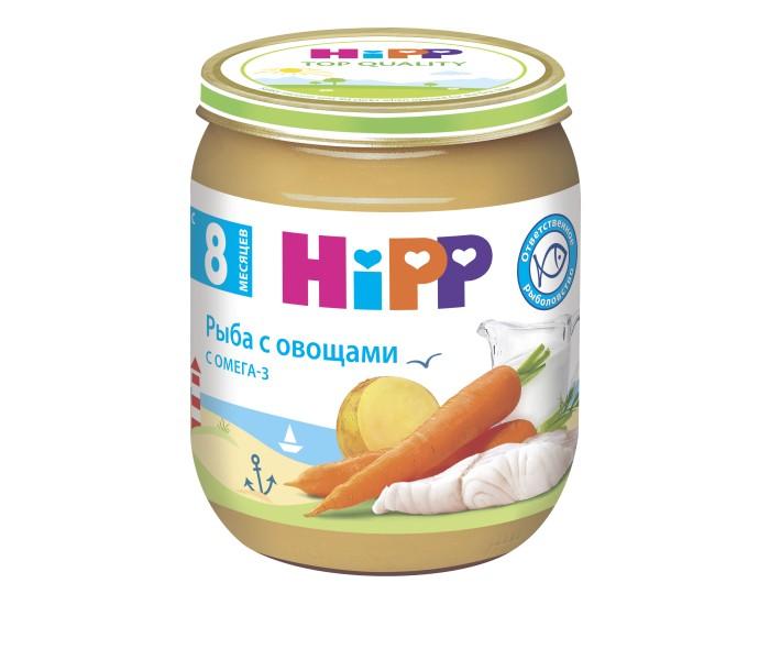 Hipp Пюре Рыба с овощами с 8 мес., 125 г
