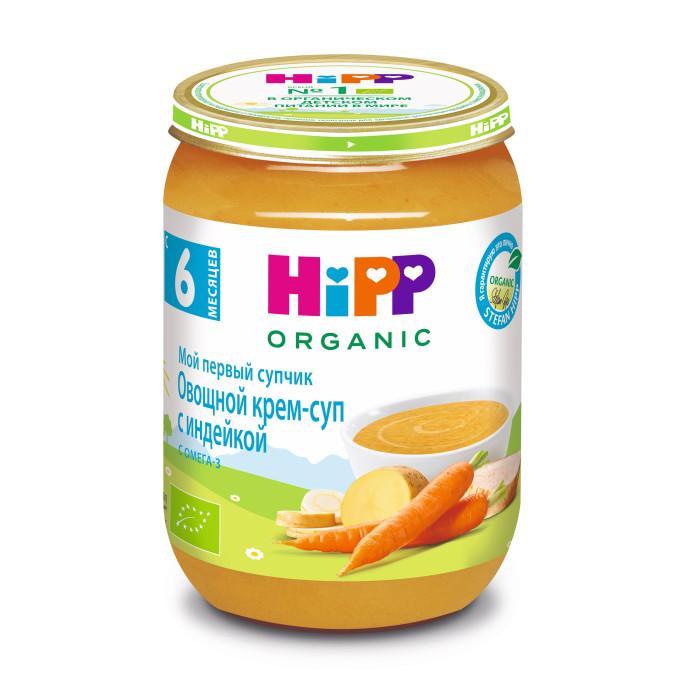 Hipp Овощной крем-суп с индейкой с 6 мес., 190 гОвощной крем-суп с индейкой с 6 мес., 190 гКрем-суп Hipp овощной с индейкой в состав овощного крем-супа с индейкой входит мясо индейки, морковь, картофель, пастернак. Пастернак обогащен эфирными маслами, питательными минеральными солями и витамином В1, который помогает функционировать нервной системе правильно. Мой первый супчик HiPP — это полноценный обед для Вашего малыша.  Органический продукт. Для здорового и сбалансированного питания Вашего малыша: без добавления крахмала, без глютена, без молочного белка, без консервантов, красителей и ароматизаторов, без ГМО, щадящий режим производства для лучшего качества и вкуса.   Состав:  вода, морковь, картофель, мясо индейки, сок яблочный восстановленный, мука рисовая грубого помола, пастернак, масло рапсовое  Характеристики: рекомендуемый возраст: с 6 месяцев изготовлено из органических компонентов не содержит генетически модифицированных организмов не содержит красителей, консервантов, искусственных ароматизаторов содержит Омега 3 — важный компонент гармоничного роста и развития без соли  Пищевая ценность на 100г: белки, не менее - 2,0г, углеводы - 5,9г, жир не менее - 1,8г, полиненасыщенные жирные кислоты, не менее - 0,5г, линоленовая кислота (Омега-3), не менее 0,08г, пищевые волокна - 1,3г, поваренная соль -0,0г. Энергетическая ценность: 55 ккал.<br>