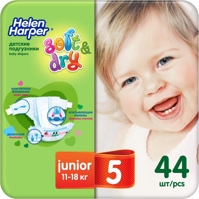 Helen Harper Подгузники Soft & Dry junior (11-25 кг) 44 шт.