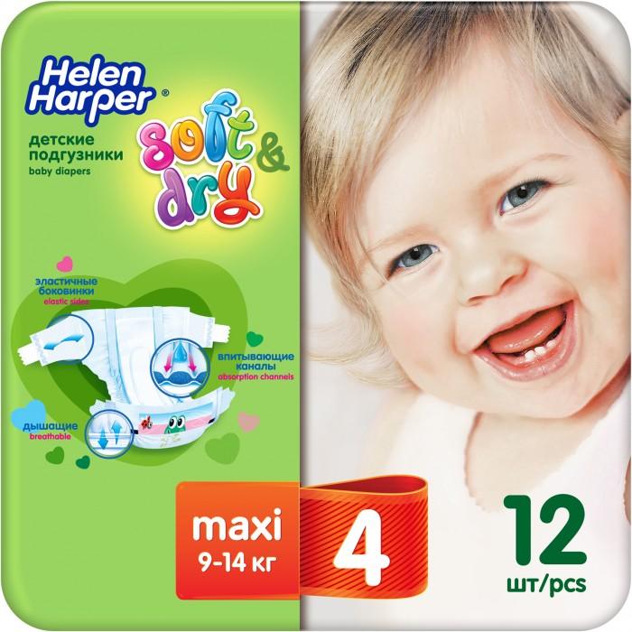 Helen Harper Подгузники Soft & Dry maxi (9-18 кг) 12 шт.