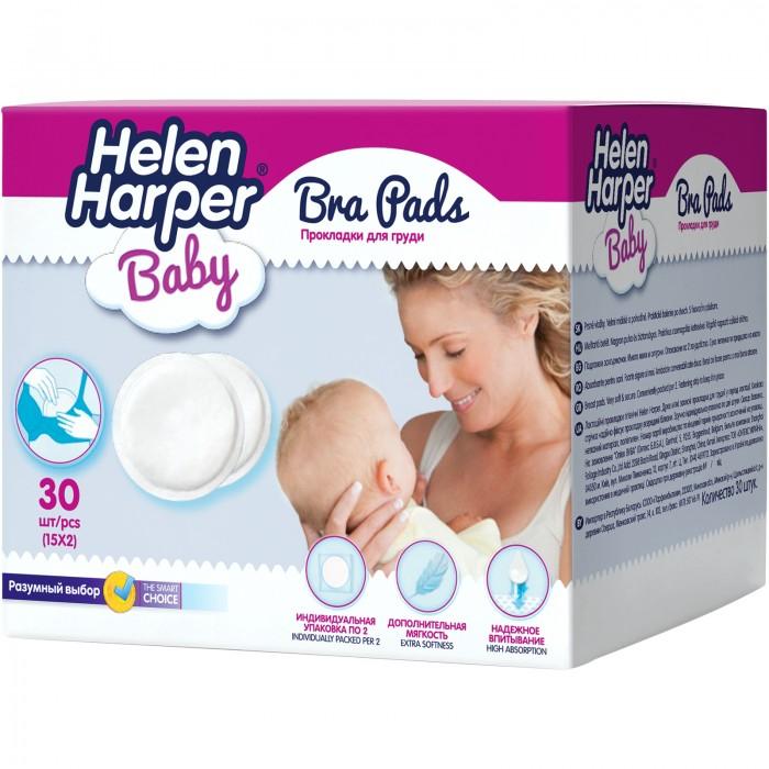 Helen Harper ��������� �� ����� Bra Pads 30 ��.