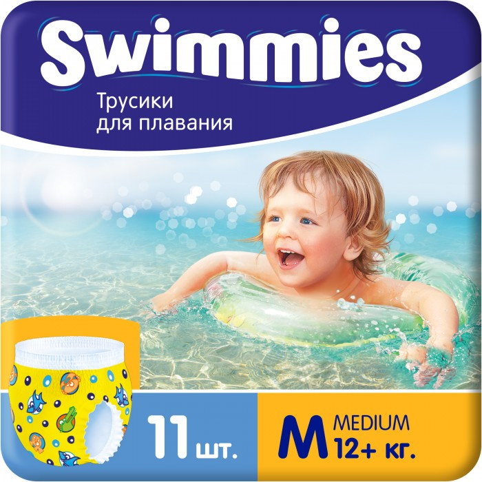 Swimmies ������� ��� �������� Medium (12+ ��) 11 ��.