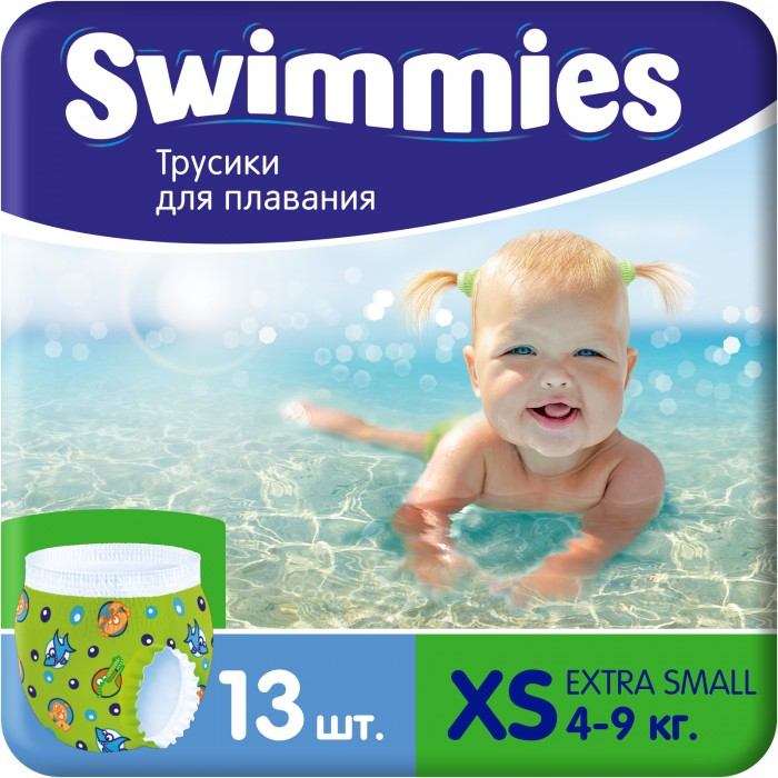 Swimmies ������� ��� �������� X-Small (4-9 ��) 13 ��.