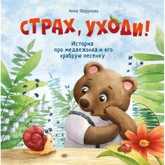Носочки Luvable Friends Акушерство. Ru 300.000