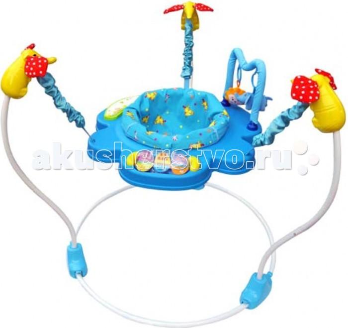 Прыгунки La-di-da с игрушками
