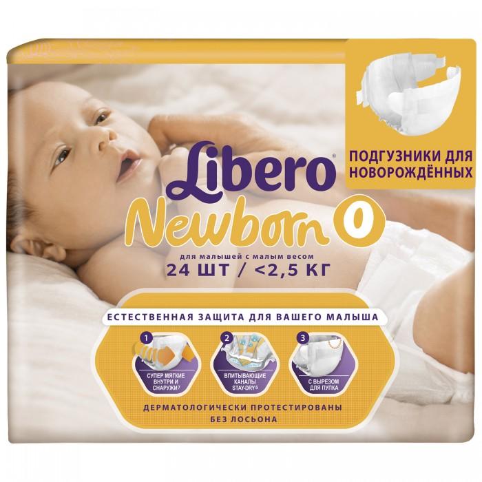 Libero Подгузники Newborn Premature (< 2.5) 24 шт.