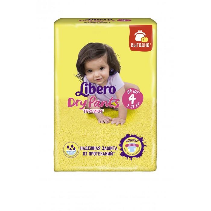 Libero ����������-������� Dry Pants Maxi (7-11 ��) 54 ��.