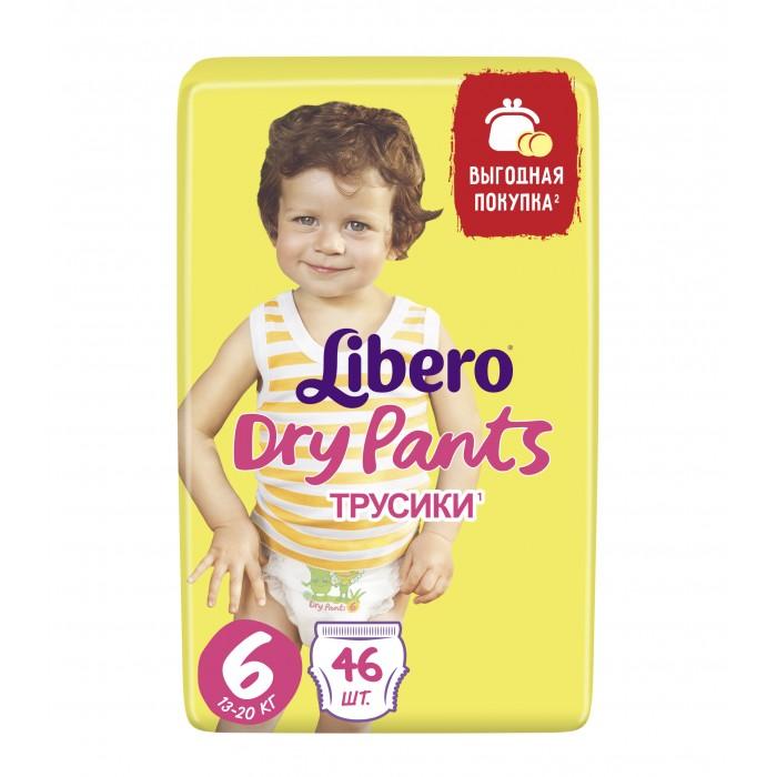 Libero Подгузники-трусики Dry Pants Extra Large (13-20 кг) 46 шт.Подгузники-трусики Dry Pants Extra Large (13-20 кг) 46 шт.Подгузники в форме трусиков Либеро Драй Пэнтс Экстра Лардж 13/20 кг (46 штук)   Впитывающие подгузники-трусики Libero Dry Pants содержат натуральные ингредиенты ромашки и алоэ вера и не содержат ароматизаторов.Ромашка известна своим антисептическим и успокаивающм свойством. Алоэ обладает антибактериальным эффектом. Libero Dry Pants с экстрактом ромашки и алоэ вера. Естественная забота для самой нежной кожи. Без ароматизаторов.    Особенности:  Хорошо впитывают и днем, и ночью  Высокие барьерчики для защиты от протеканий  Эластичный поясок для более комфортного прилегания  Сидят как детские трусики  Легко снимаются при разрывании боковых швов  Два дзайна в упаковке     Страна производства: Россия<br>