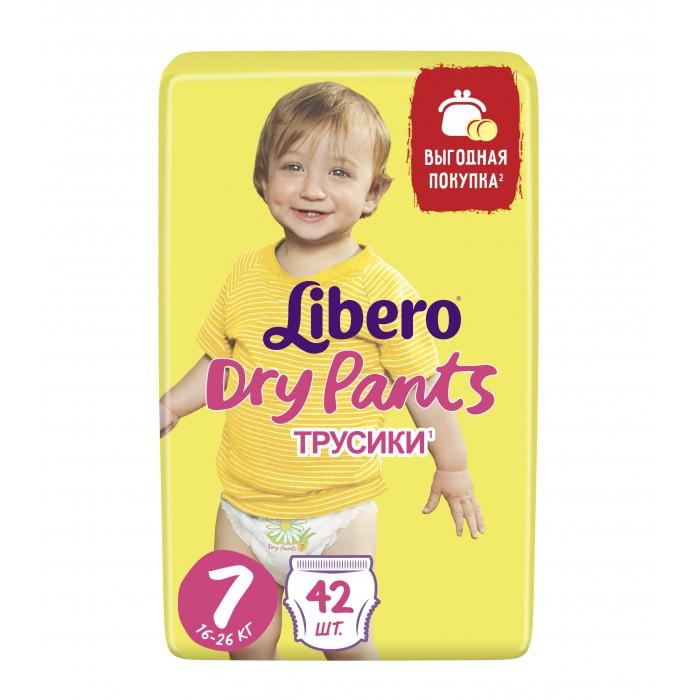 Libero Подгузники-трусики Dry Pants Extra Large Plus (16-26 кг) 42 шт.