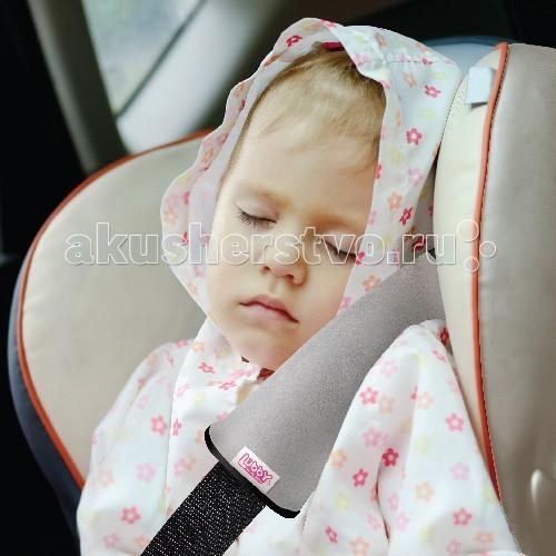 Lubby Накладка на автомобильный ремень безопасности