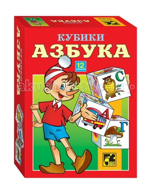 Дрофа Кубики Азбука
