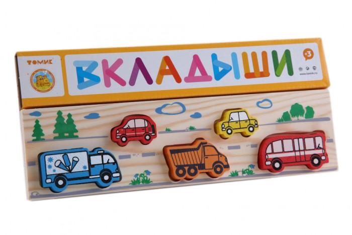 Деревянная игрушка Томик Рамка-вкладыш Транспорт