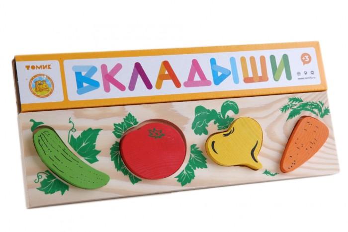Деревянная игрушка Томик Рамка-вкладыш Овощи