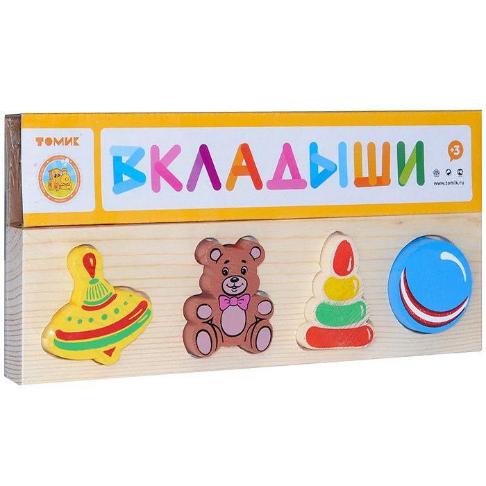 Деревянные игрушки Томик Акушерство. Ru 210.000