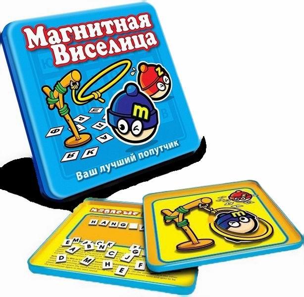 Mack&amp;Zack Магнитная игра ВиселицаМагнитная игра ВиселицаМагнитная игра MACK&ZACK Виселица - это игра для двух игроков, и, хотя идея о виселицах может показаться ужасной, но она также добавляет игре напряжения. Игрок пытается отгадать слово, заполняя пробелы буквами. Неудачные попытки могут приблизить Мака к «ПОВЕШЕНИЮ». ПОЖАЛУЙСТА, СПАСИТЕ МАКА!  Процесс игры Выберите, кем вы хотите быть: «Палачом» или «Игроком».  Палач мысленно загадывает слово (обычно из 5 или более букв). Слово медленно разгадывается, через открытые буквы, которые предлагает «Игрок», например, «Это буква Б?» и так далее.  Если буква правильная, Палач вписывает ее в пробел. Если буква не является частью слова, Палач приделывает одну из частей виселицы. Для победы от Игрока требуется заполнить слово до того, как ВИСЕЛИЦА готова.  Игрок, одержавший победу, становится Палачом. В противном случае, если Игрок не отгадал слово перед повешением, побеждает Палач и продолжает быть Палачом в следующем раунде.  Особенность данной игры состоит в том, что фишки снабжены магнитами, которые не позволяют им падать с металлического поля и теряться, а компактные размеры игры позволяют брать ее с собой в дорогу и играть в пути.  Состав игры: 96 букв, 9 частей виселицы и подробная инструкция к игре.  Материал: металл, пластик, бумага. Размеры игрового поля: 13 см x 13 см. Размеры упаковки: 15 см x 15 см x 1 см.<br>