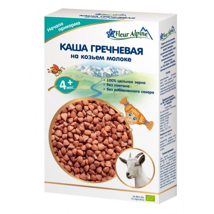 Fleur Alpine Молочная Гречневая каша на козьем молоке с 4 мес. 200 гМолочная Гречневая каша на козьем молоке с 4 мес. 200 гДетская каша Fleur Alpine Organic рекомендуются в качестве первого зернового прикорма. Цельнозерновые детские каши Fleur Alpine Organic имеют высокую биологическую ценность и содержат широкий спектр натуральных пищевых веществ: белков, жиров, углеводов, пищевых волокон, витаминов и микроэлементов, необходимых для правильного роста и развития малыша.  Состав: цельнозерновая гречневая мука, сухое цельное козье молоко, мальтодекстрин не содержит искусственных стабилизаторов, консервантов, красителей, ароматизаторов, ГМО  Характеристики: рекомендуемый возраст: c 4 месяцев без сахара без соли без глютена изготовлена из отборного органического сырья произведена из цельного зерна с сохранением его природной питательной ценности легко усваивается и переваривается благодаря нежной консистенции имеет восхитительный вкус и аромат  Пищевая ценность в 100 г продукта: Энергетическая ценность - 436 ккал Белки – 16,2 г Углеводы – 63,5 г Жиры – 13,1 г Минеральные вещества: натрий 123 мг<br>